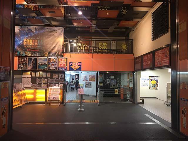 劇場 塚口 サンサン